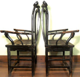 Antique Chinese High Back Arm Chairs (5883) (Pair), Circa 1800-1849