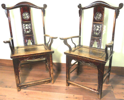 Antique Chinese High Back Arm Chairs (5907) (Pair), Circa 1800-1849