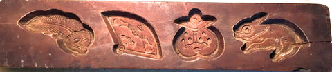 Antique Hand Carved Wooden Candy/Cookie/Cake Mold (7218), Circa Late of 1800