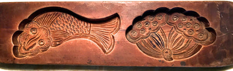 Antique Hand Carved Wooden Candy/Cookie/Cake Mold (7242), Circa Late of 1800