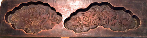 Antique Hand Carved Wooden Candy/Cookie/Cake Mold (7248), Circa Late of 1800