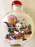 Vintage Chinese Glass Snuff Bottle, Inside Painted Children Playing/Calligraphy (8519)