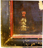 Antique Chinese Calligraphy Plaque/Original Seal/Date (9992)
