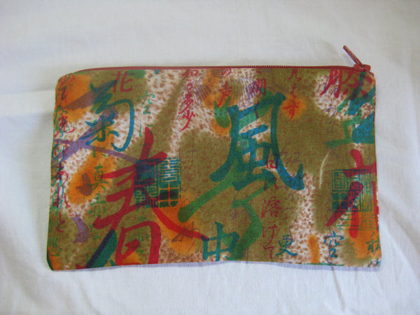 Reusable Zipper Sandwich & Snack Bags Eco Friendly  Japanese Asian Kanji Calligraphy Print sku 1009 - groovygurls
