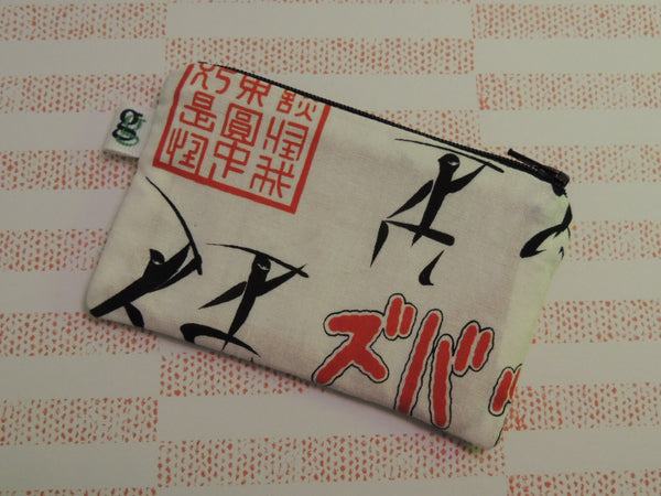 Padded Zip Pouch purse Gadget Coin Case - fighting ninjas asian print