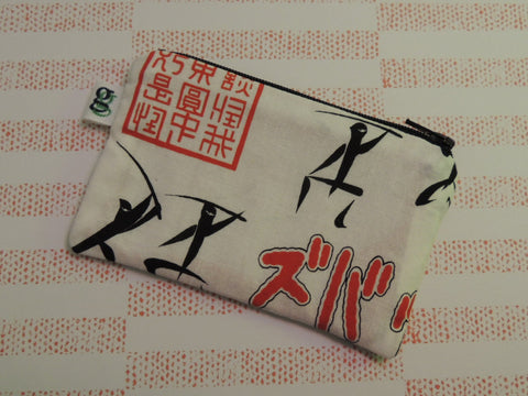 Padded Zip Pouch purse Gadget Coin Case - fighting ninjas asian print - groovygurls