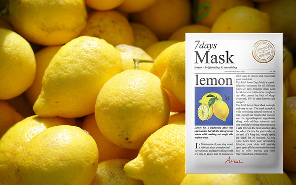 Our Newest Launch Ariul S 7 Days Masks The Bright Ening Stars Korean Skin Care Blog Peach