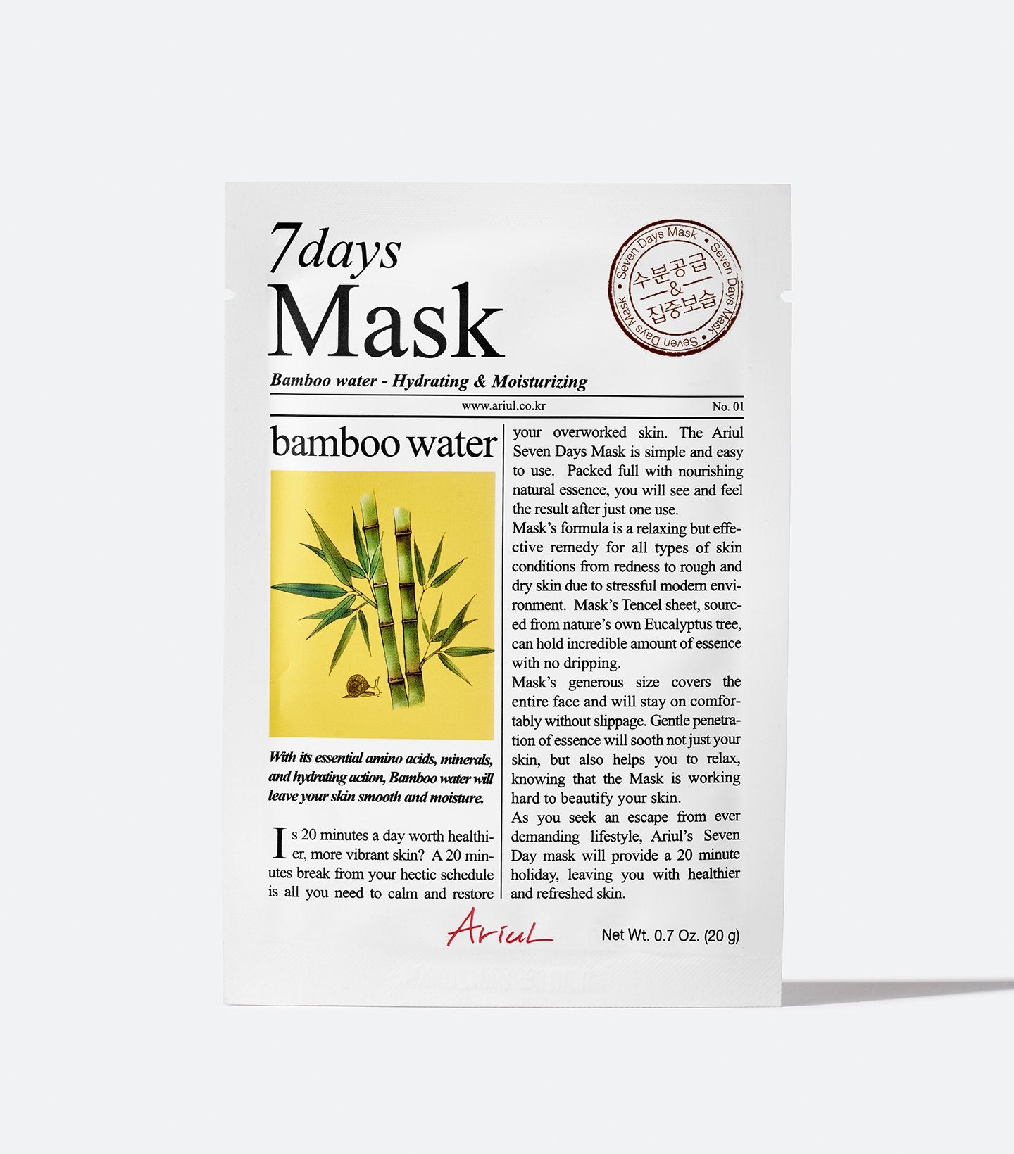 Bamboo Water 7 Days Mask