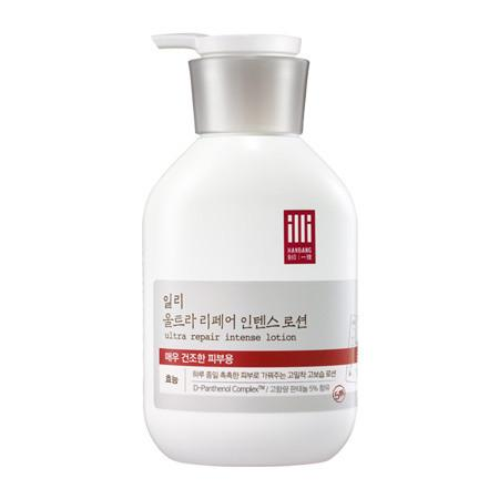 illi Ultra Repair Moisture Lotion