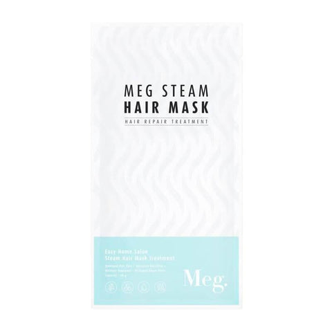 Steam Hair Mask