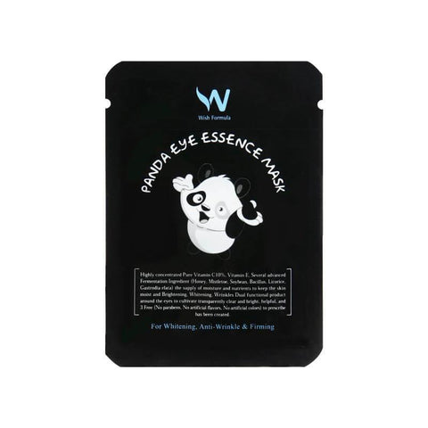 Panda Eye Essence Mask