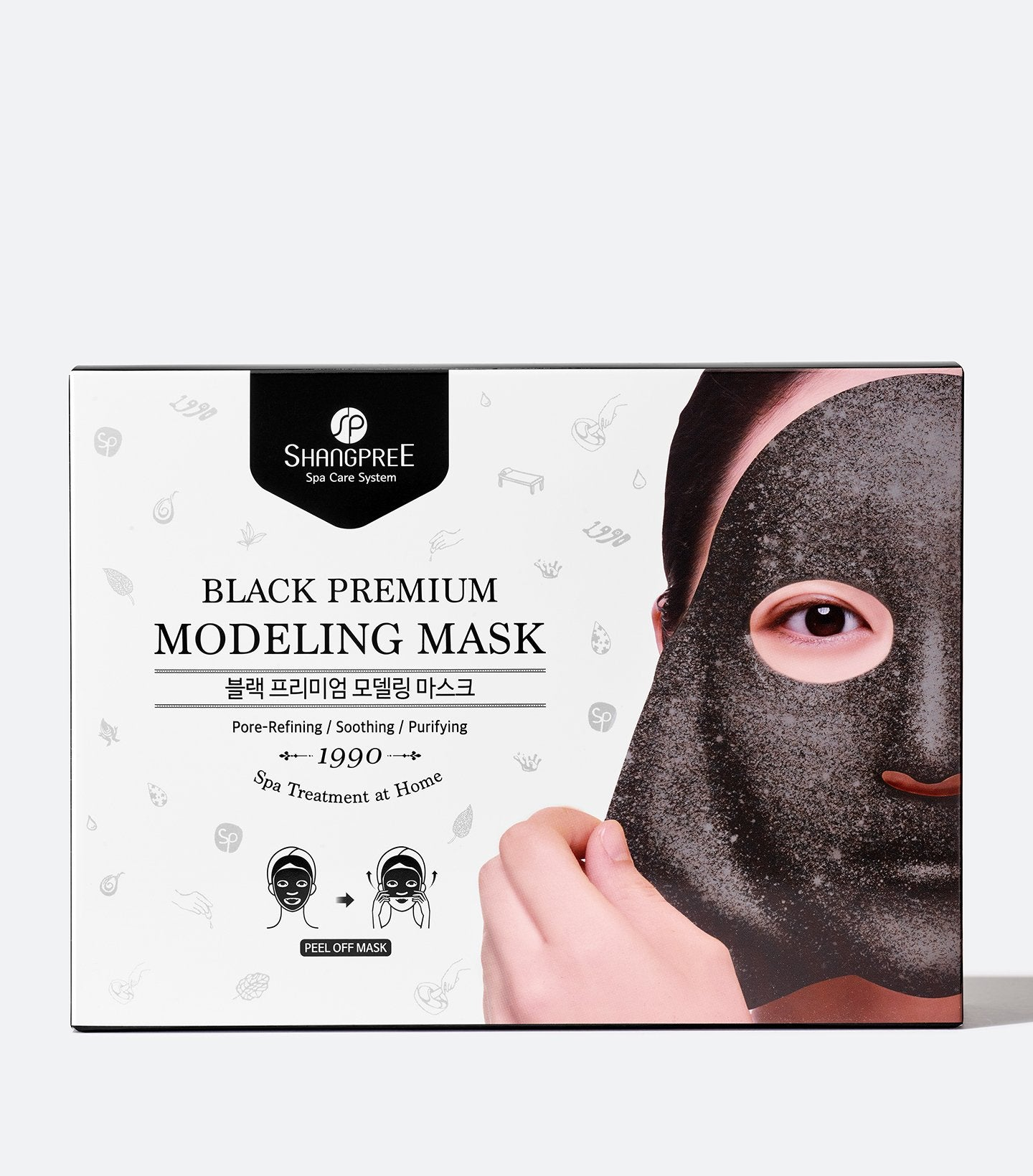 "Black Premium Modeling ""Rubber"" Mask - Set Of 5"