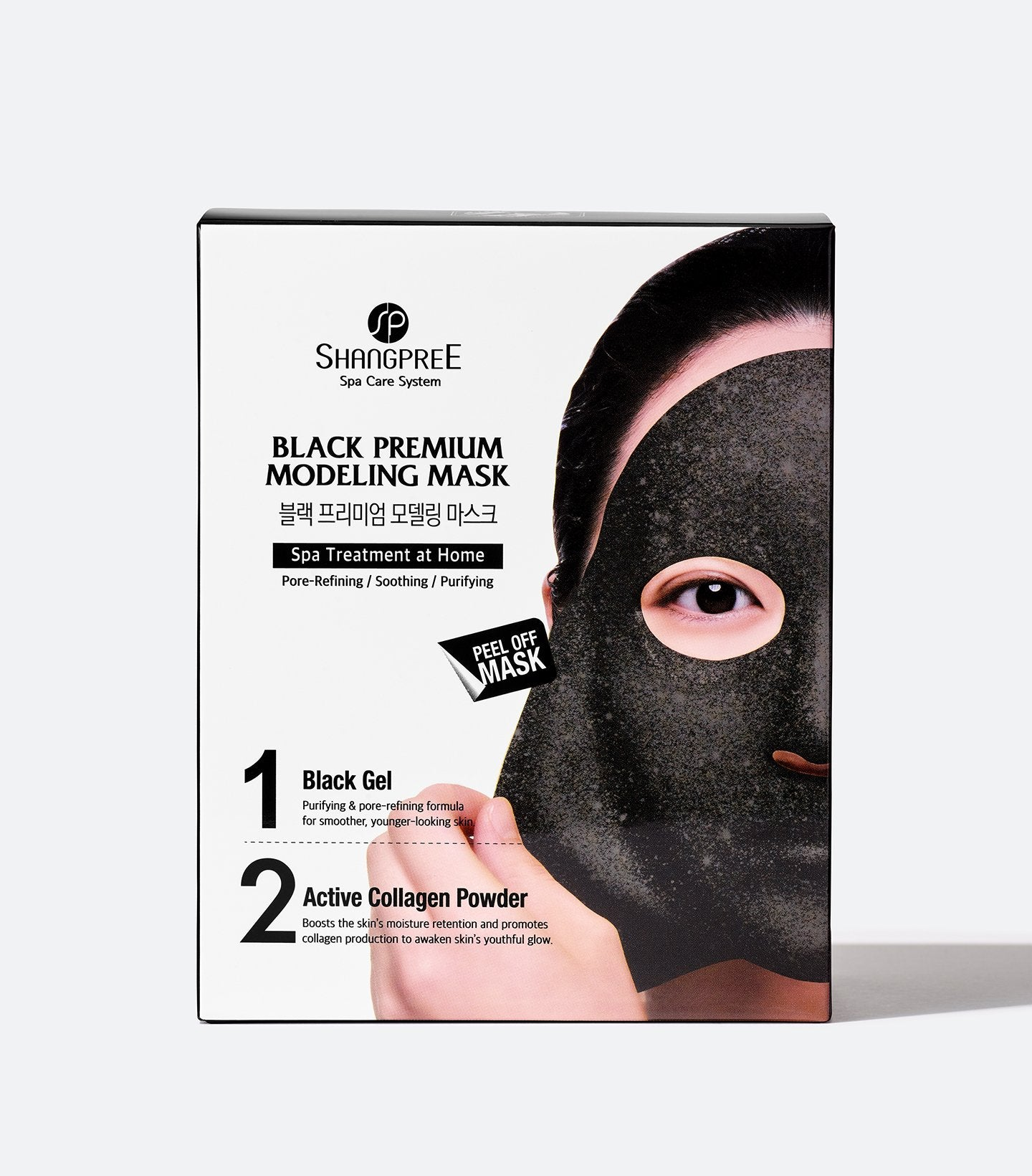 "Black Premium Modeling ""Rubber"" Mask"