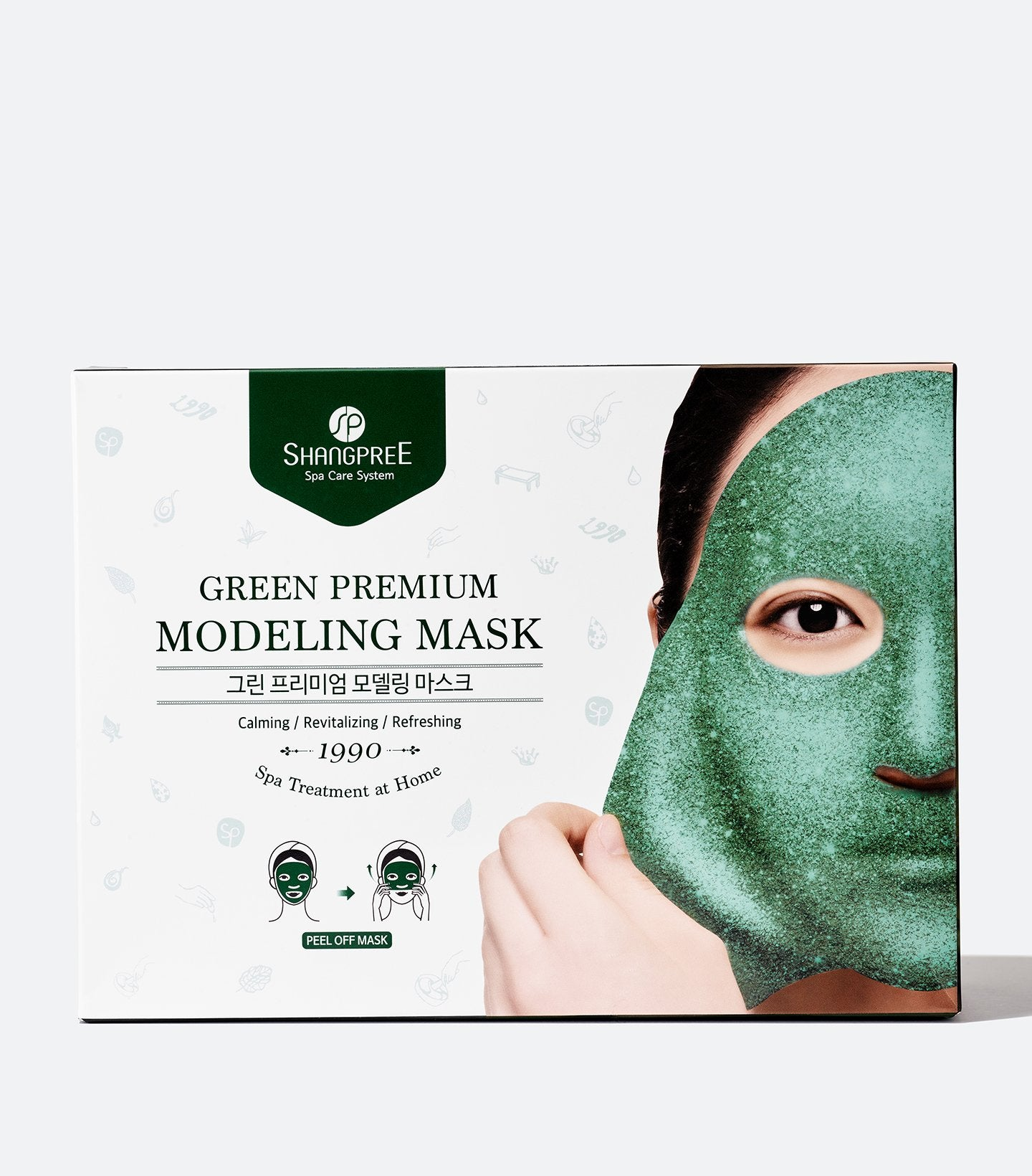 "Green Premium Modeling ""Rubber"" Mask - Set Of 5"