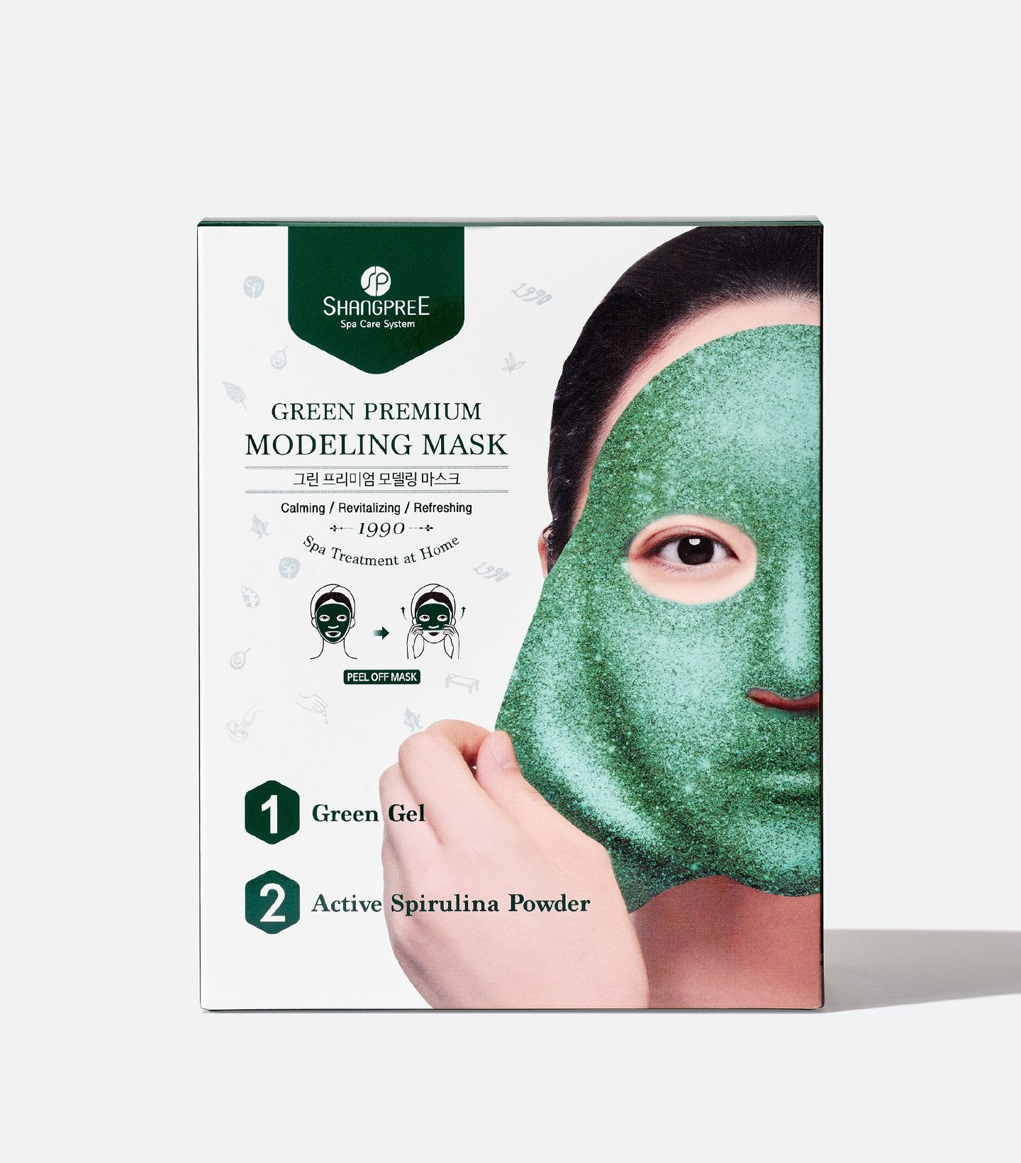 "Green Premium Modeling ""Rubber"" Mask"