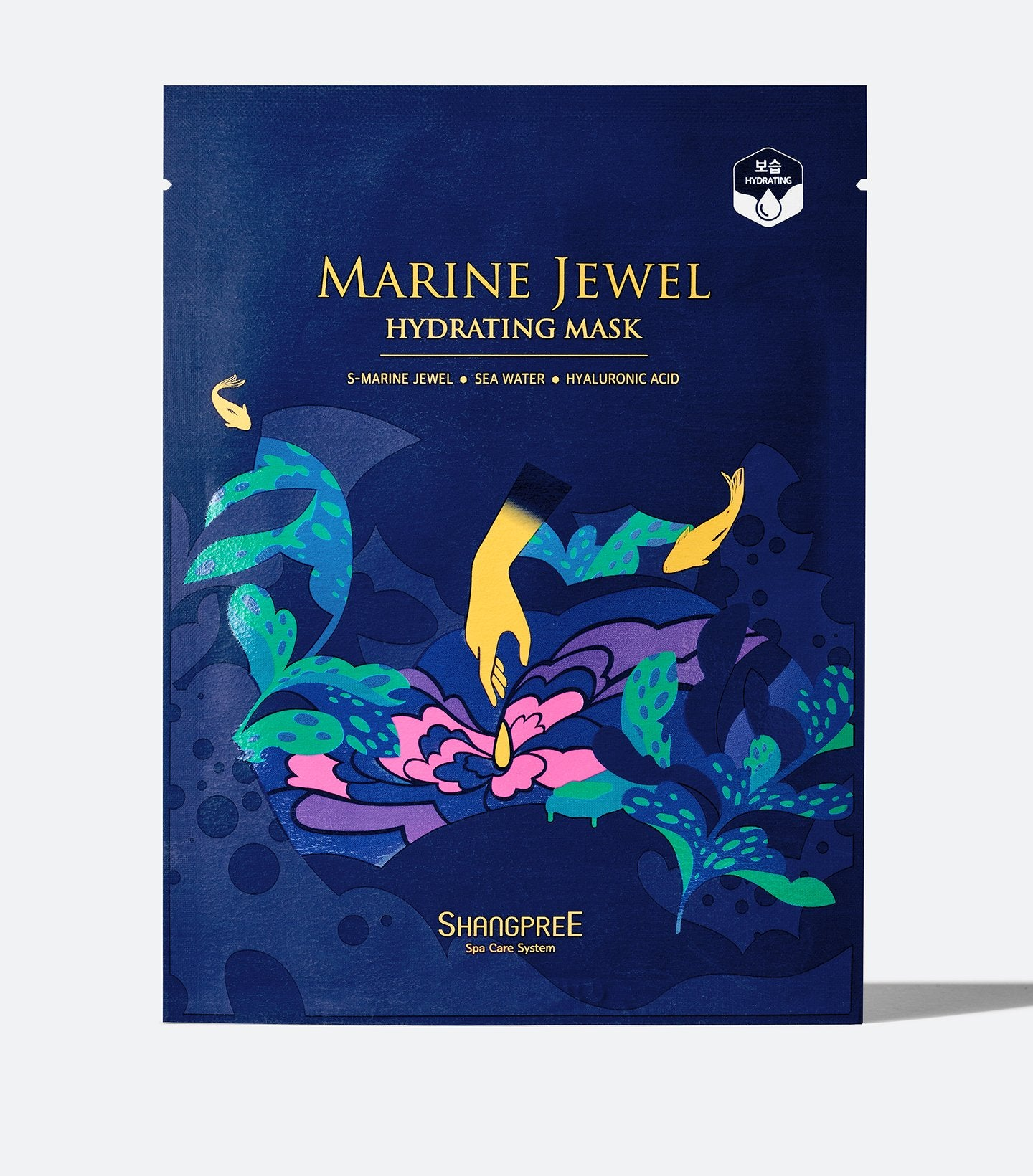 Marine Jewel Hydrating Mask