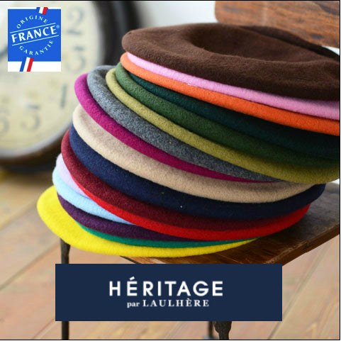 Heritage by Laulhere French Beret | Wool Beret| buy now at The Cashmere Choice London