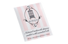 Anti-Moth Scented Cashmere Drawer Sachet | buy at The Cashmere Choice | London