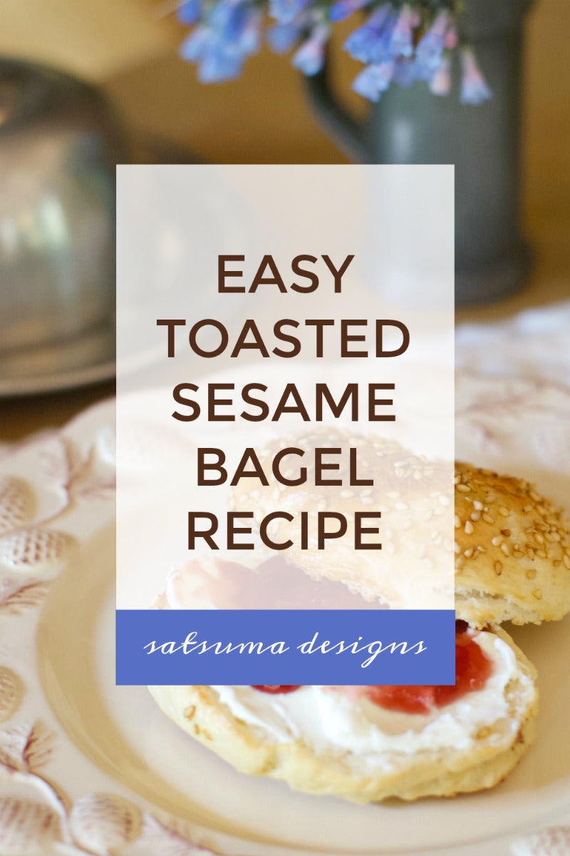Easy Toasted Sesame Bagel Recipe