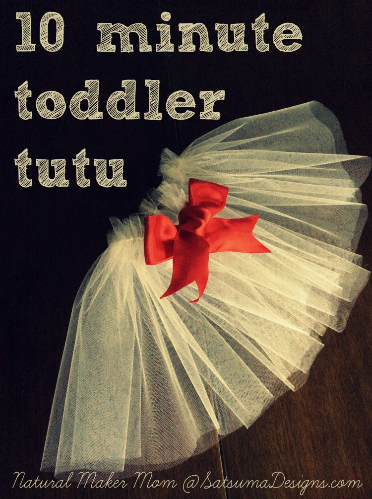 10 minute toddler tutu