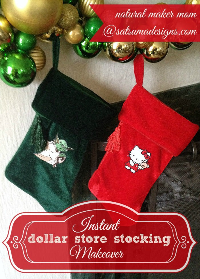 instant dollar store stocking makeover for kids