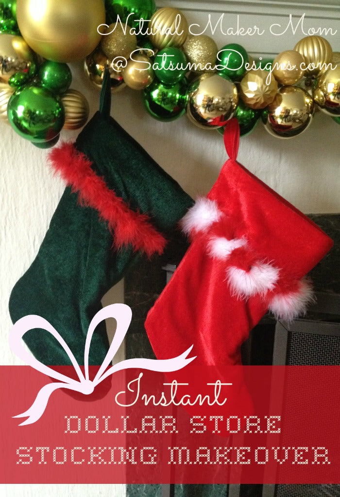 instant dollar store stocking makeover