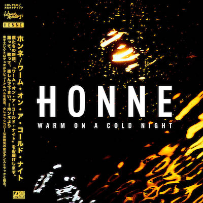 HONNE - Breakthrough Record of The Month