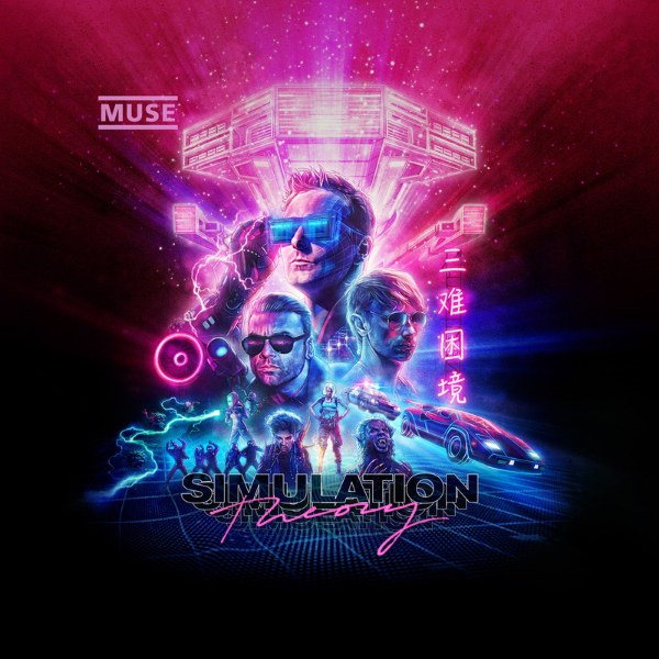 Muse // Simulation Theory (Deluxe Film Box Set)