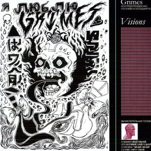 Grimes // Visions-4AD-vinylmnky