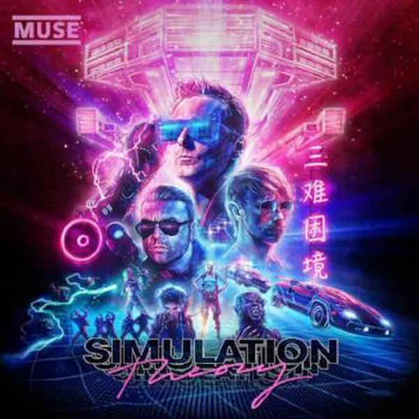Muse // Simulation Theory-Warner Music Group-vinylmnky