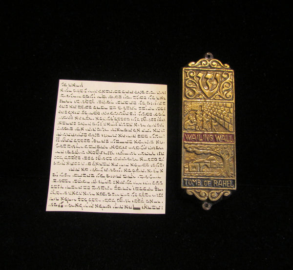 1950's Mezuzah Cast Iron Vintage Enamel Israel Judaic Prayer Hebrew Housewarming Wedding Gift
