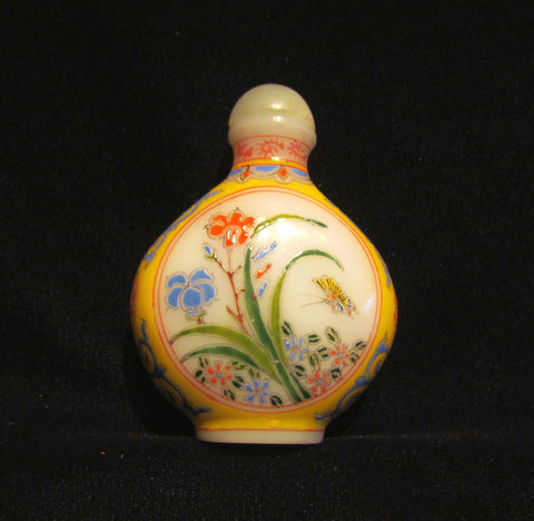 Chinese Hand Painted Perfume Bottle Vintage Asian Snuff Bottle