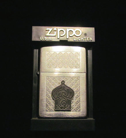 Zippo Silver Lighter USA Sealed Unused Pocket Lighter In Original Case Crown Motif