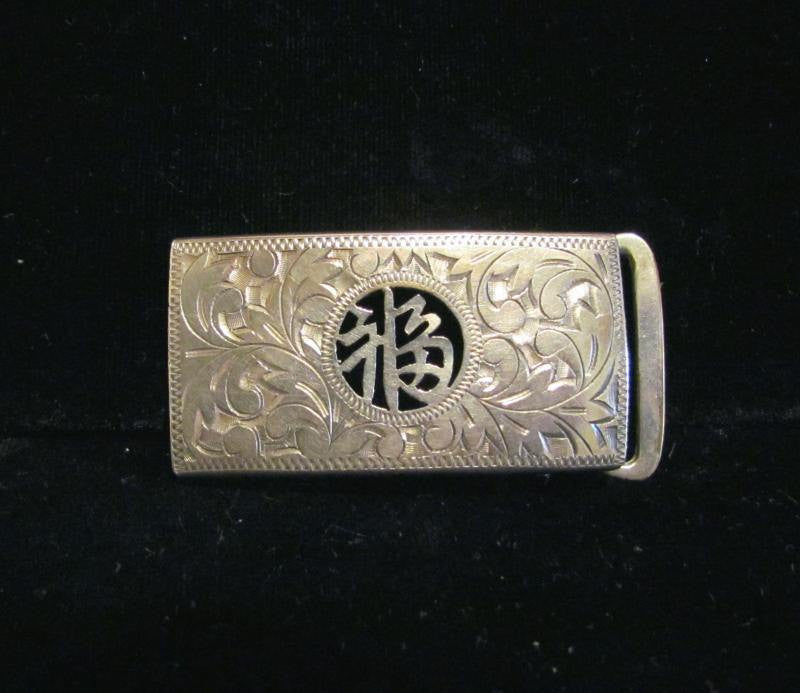 Silver Asian Belt Buckle Etched Chinese Symbols