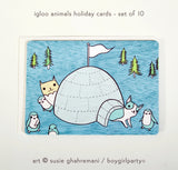 Holiday Notecards Set of 10 by Susie Ghahremani / http://shop.boygirlparty.com