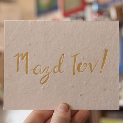 Mazel Tov! Plantable Greeting Card