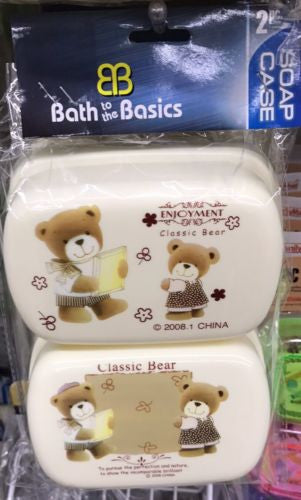 2PC Classic Bears - Soap Case Holder Container Box for Bathroom
