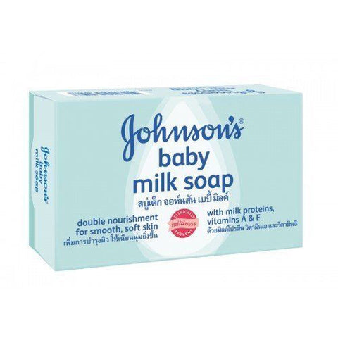 3 Pack - Johnson's Baby Milk Soap Protein & Vitamin A & E 75g