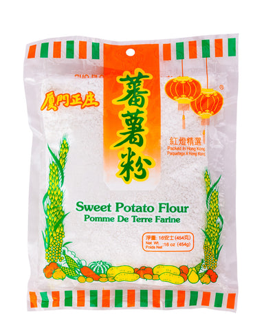 Sweet Potato Flour 454g