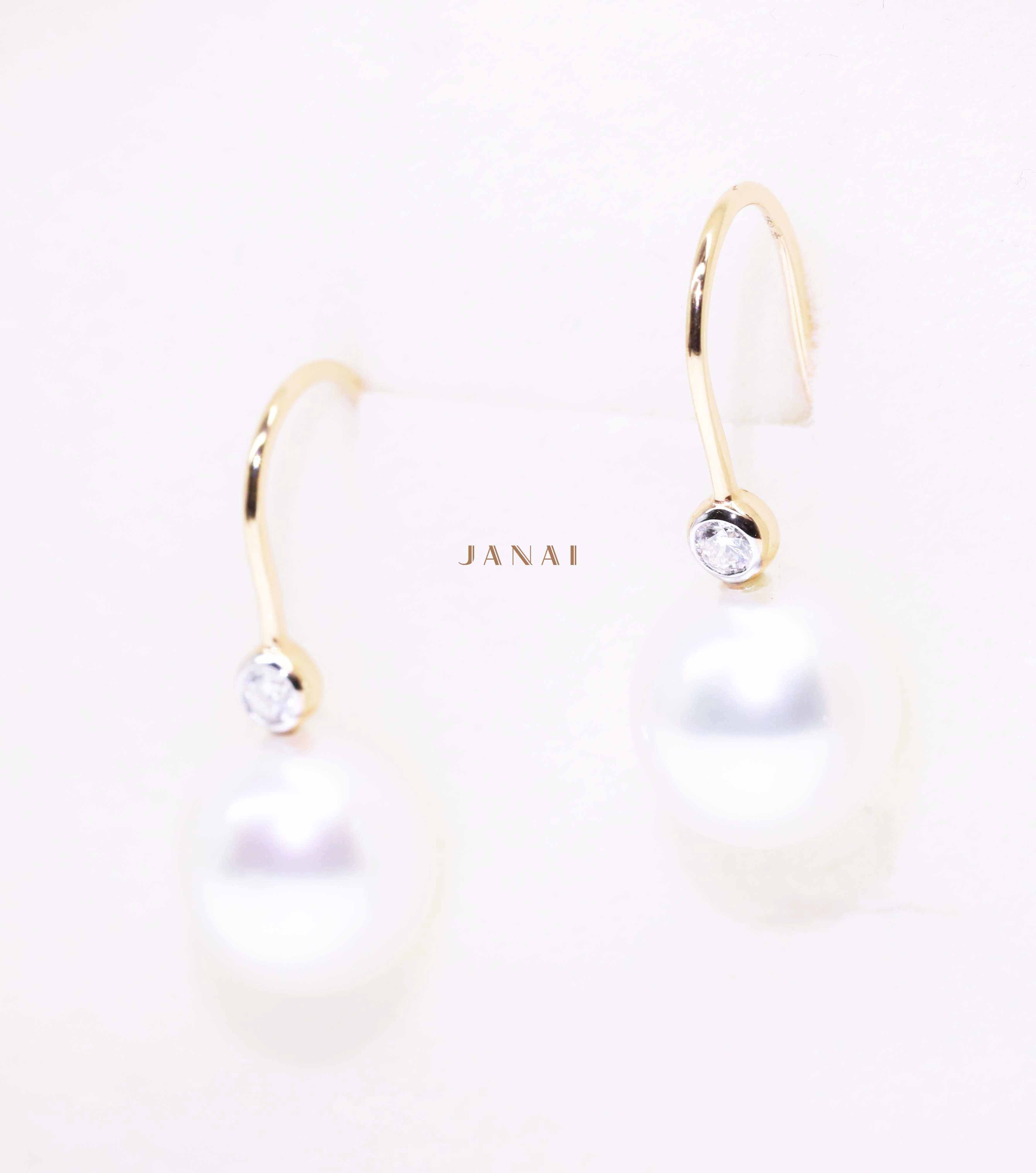 Round South Sea Pearl and Diamond Earrings
