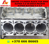 ENGINE CYLINDER BLOCK FOR BMW ALPINA 4.6 V8 DOCH M62B46 ALPINA B10 B44 4.4 4,6