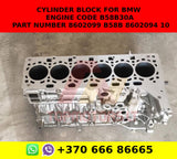 Cylinder block for bmw engine code b58b30a part number 8602099 b58b 8602094 10