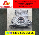 Oil pump and chain cover for Mitsubishi Outlander engine parts 2.3 DIESEL 4N14 2012