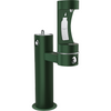 Halsey Taylor 4420BF1L | Freestanding Bottle Filling Station | Filterless, Non-refrigerated