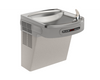 Elkay EZO8L | Wall-mount EZ-style Drinking Fountain | Filterless, Refrigerated, Hands-free, Granite Gray - BottleFillingStations.com
