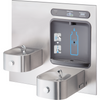 Halsey Taylor HTHBWF-HRFSEBP-I | In-wall Bi-level Bottle Filling Station | Filtered, Non-Refrigerated, Contour fountains