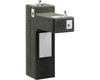 Elkay LK4595 | Freestanding Bi-level Stone Drinking Fountain | Filterless, Non-refrigerated