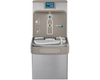 Elkay LZS8WSSP | Wall-mount Enhanced EZH2o Bottle Filling Station | Filtered, Refrigerated, EZ-style fountain, Stainless Steel - BottleFillingStations.com
