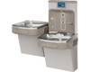 Elkay LZSTL8WSLP | Wall-mount Enhanced EZH2o Bi-level Bottle Filling Station | Filtered, Refrigerated, EZ-style fountain, Granite Gray