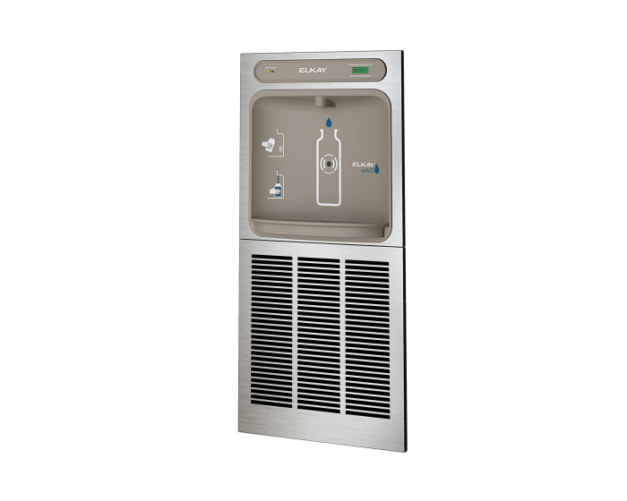 Elkay LZWS8PK | In-wall Bottle Filler | Filtered, Refrigerated, Hands-free - BottleFillingStations.com